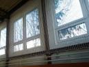 Ablakvédő háló